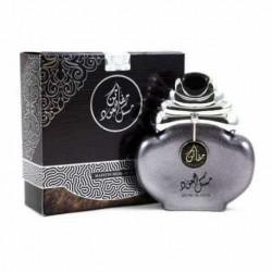 Parfum Mafatin Musk Al Oud...